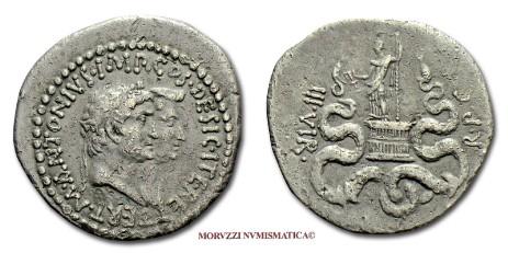 f09cb2a594 Le monete romane: il cistoforo di Marco Antonio ed Ottavia proposto dalla  Moruzzi Numismatica